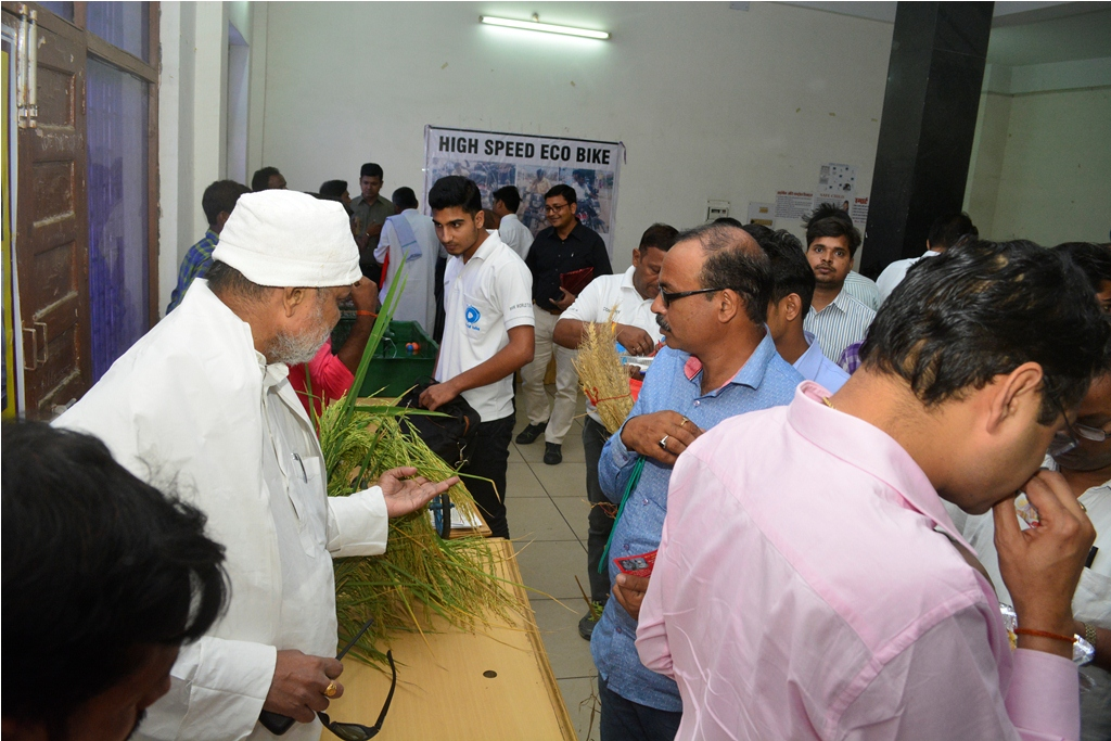 CST UP Incubation Center for Grass root Innovators